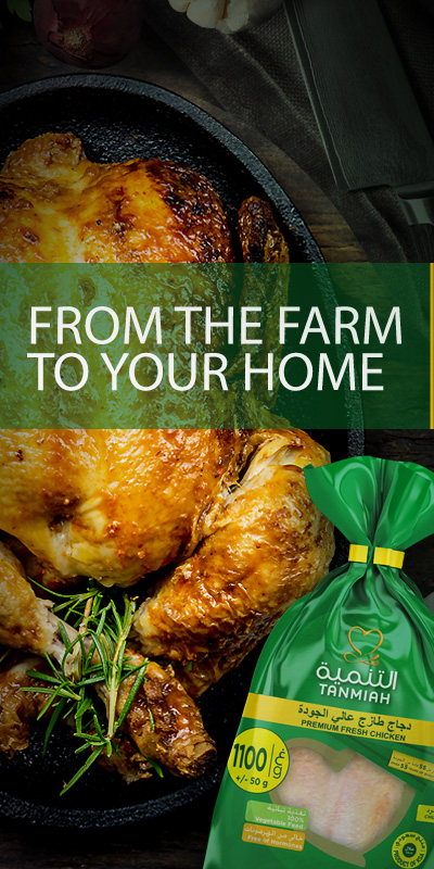 From the Farm to Your Home